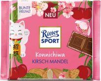 Ritter Sport Limited Kirsch Mandel 100g