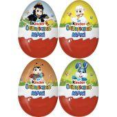 Ferrero Easter - Kinder Überraschung Maxi Classic 100g