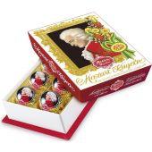 Reber Easter - Mozart-Barock 6er-Packung Ostern. 120g