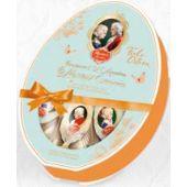Reber Easter - Mozart- & Constanze-Ostereier 7er-Formpackung 140 g